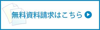 sm_catalog