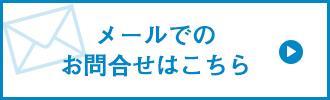 sm_contact